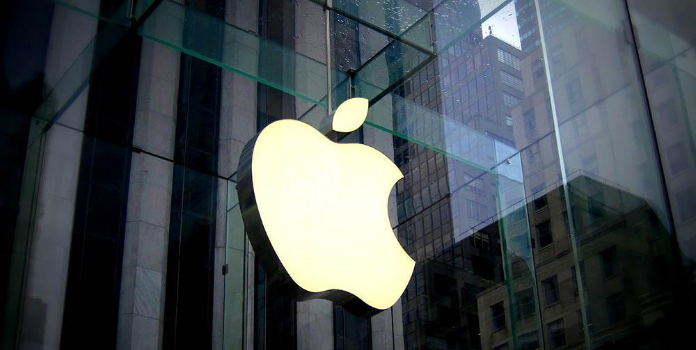 nueva política de privacidad de apple con iOS14